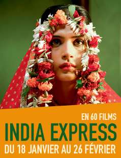 Bannière India Express 238x311